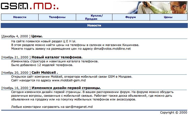 gsmm-130876089127484503063