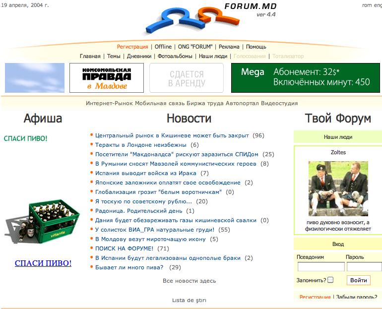 forum2004-130888950757591818972