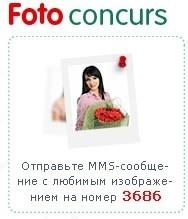 fotoconc