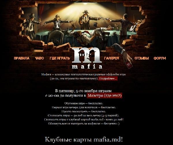 mafia-13089217711825446388