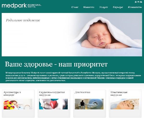 medpark-13089221377603616110