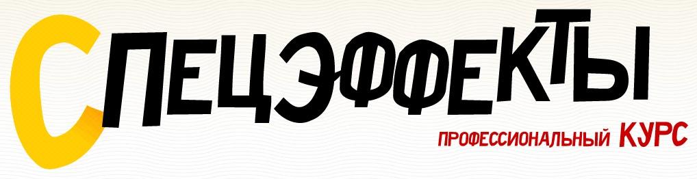 45f98-clip-62kb