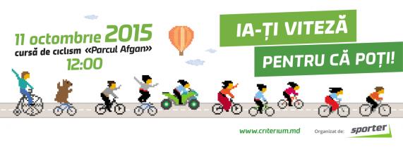 criterium111
