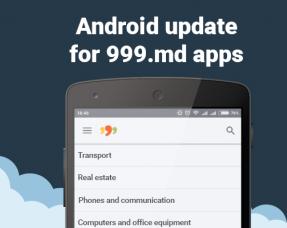 adr-app-999-eng-571x228