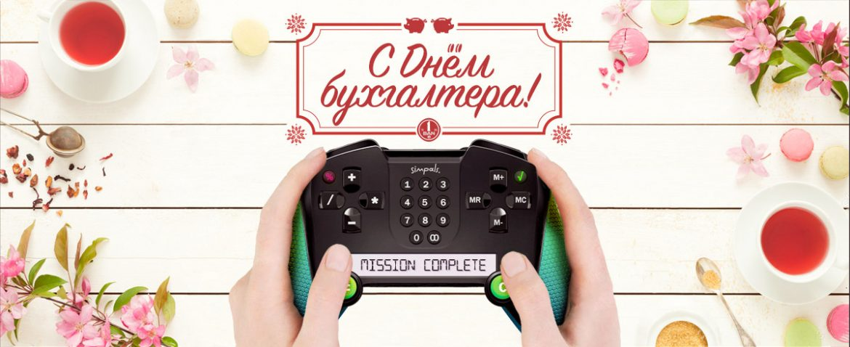 bu-blog-ru