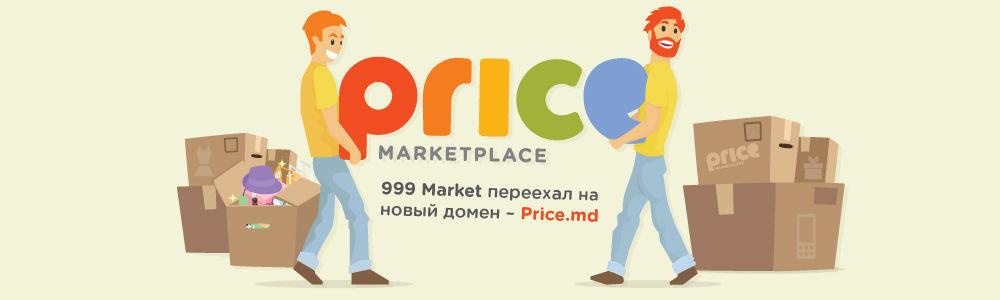 marketdomen
