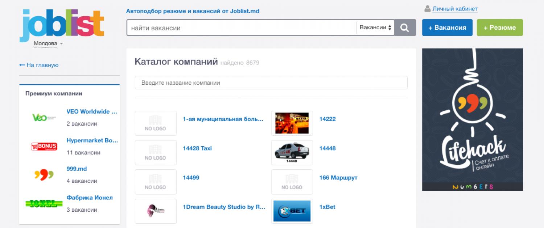 2 ru_1500x630