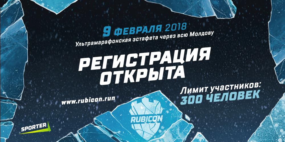news-ru