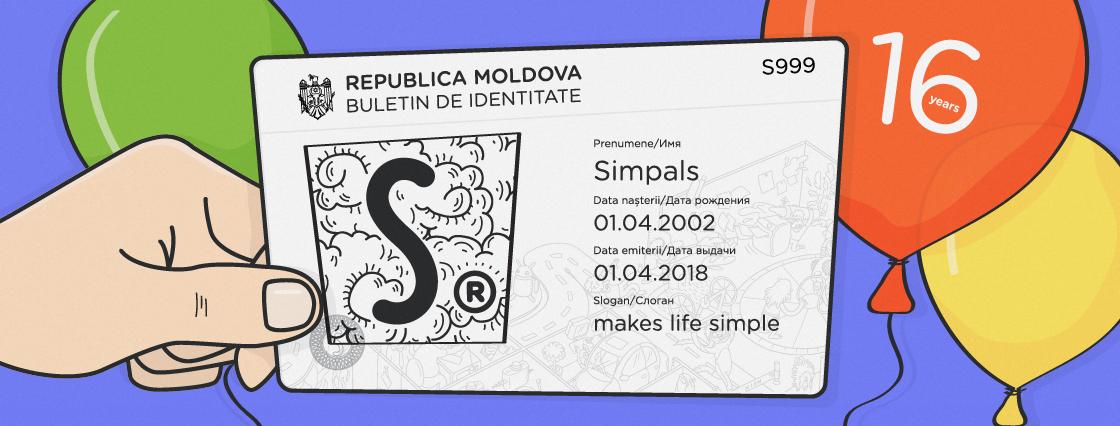 1120x426-simpals-16