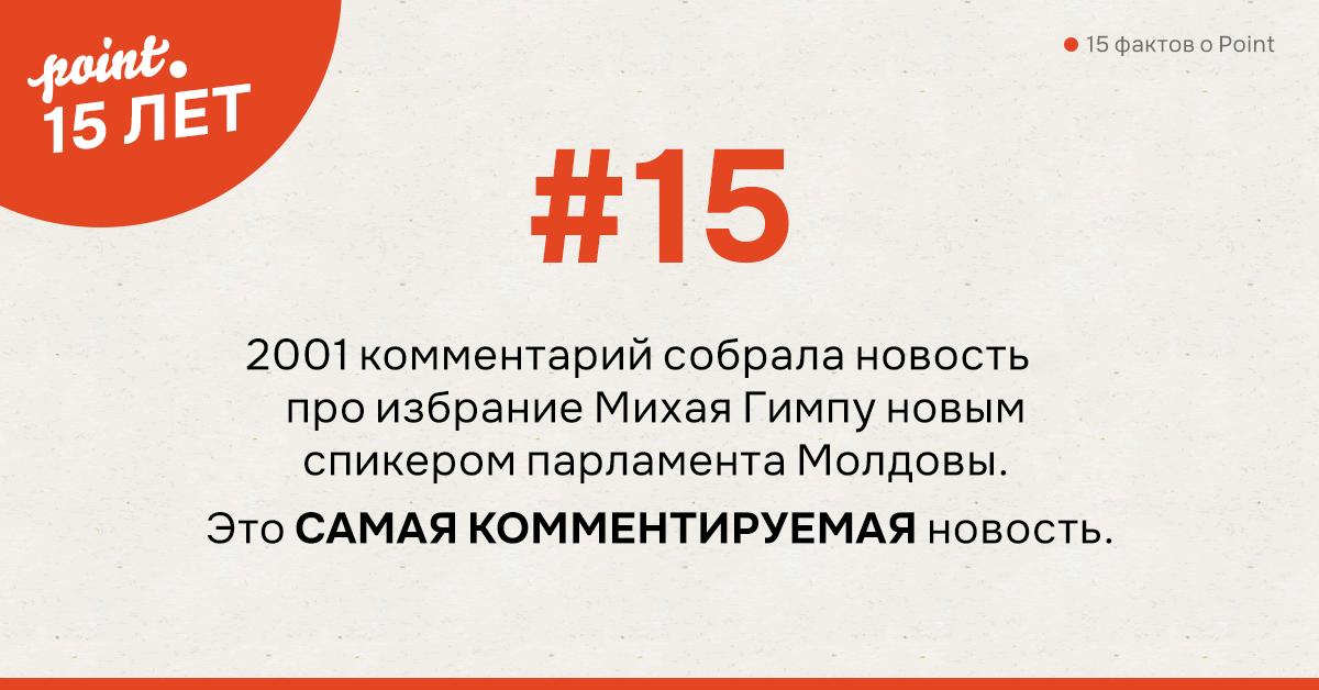 15исправл